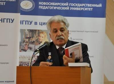 Мардахаев Л.В.