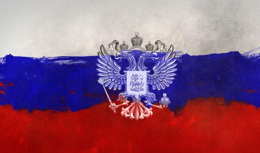 Финал конкурса «Моя страна – моя Россия»