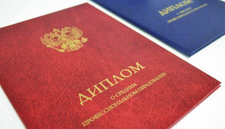 Утверждён новый порядок заполнения диплома о высшем образовании