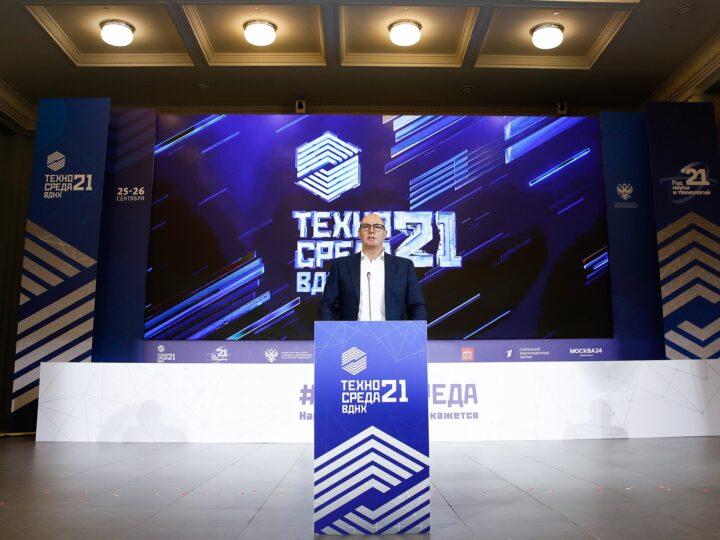 Всероссийский фестиваль «Техносреда»